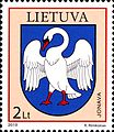 Stamps of Lithuania, 2010-06.jpg