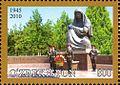 Stamps of Uzbekistan, 2010-58.jpg