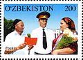 Stamps of Uzbekistan, 2012-01.jpg