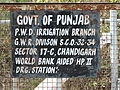 State Government signboard ,Perch Dam, Village Perch, district Mohali, Punjab, India 03.JPG