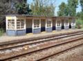 Station Ede - Foto 3 (2009).png