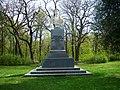 Statue Franz.jpg