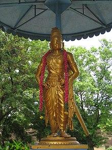 Raja Raja Cholan History In Pdf