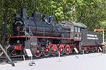 Steam Locomotive ЭУ-680-96 in the Great Patriotic War Museum 5-jun-2014.jpg