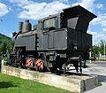 Steam locomotive at Shopping Nord in Graz 05.jpg