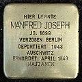 Stumbling block for Manfred Joseph (Schaurtestrasse 1)