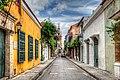 Street in Cartagena, Colombia.jpg