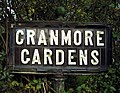 Street sign, Cranmore Gardens - geograph.org.uk - 1119518.jpg