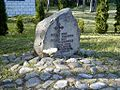 Strenči, piemineklis represētajiem 2000-08-05 - panoramio.jpg