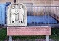 Stuttgart Römisches Lapidarium.jpg