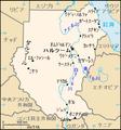 Sudan map-ja.png