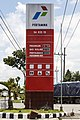 Sukoharjo-Regency Indonesia PERTAMINA-fuel-station-02.jpg