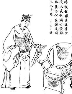 Sun Hao The last emperor of Eastern Wu