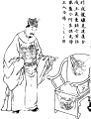 Sun Hao Qing portrait.jpg