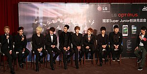Super Junior - Super Junior members at LG Optimus Super Junior Fan meeting at Chateau de Chine in Kaohsiung, Taiwan in November 2011. (L-R: Leeteuk, Ryeowook, Eunhyuk, Donghae, Siwon, Kyuhyun, Sungmin, Yesung, Shindong)