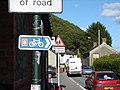 Sustrans Route No 8 - geograph.org.uk - 268583.jpg