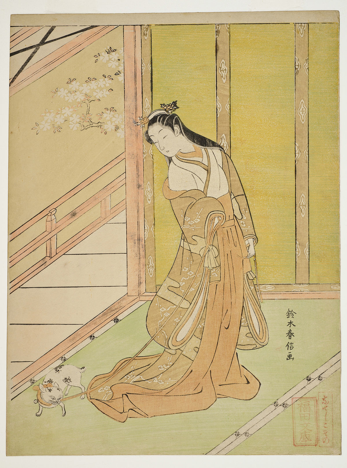 The Tale of Genji, by Murasaki Shikibu