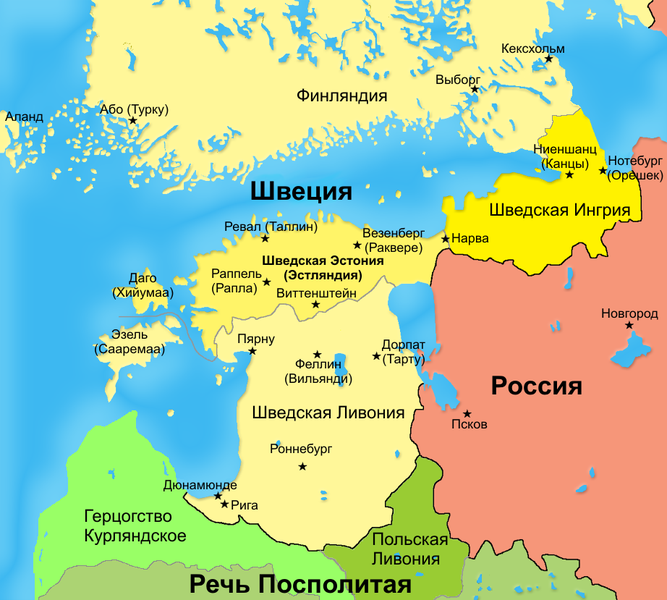 File:Sw BalticProv ru.png