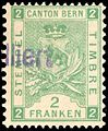 Switzerland Bern 1892-1902 revenue 2Fr - 48B III-96.jpg