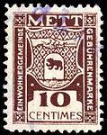 Switzerland Mett 1916 revenue 10c - 1.jpg