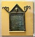 Tábula de hospitalidade - bronce - O carbedo - Esperante - O Folgoso do Courel. Museo Provincial de Lugo-2.jpg