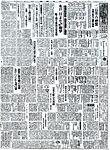 THE KITANIPPON SHIMBUN(13).jpg