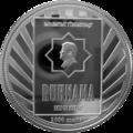 TM-2006-1000manat-Ruhnama2-b.png