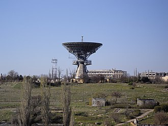 Soviet Deep Space Network - 32-metre diameter antenna.