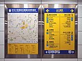 Taipei Arena Station location map & exit information 20190901.jpg