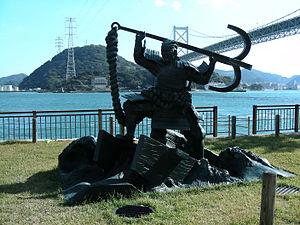 Taira no Tomomori - Image: Tairano.tomomori