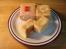 Taiwanese Pineapple Cake Ingredients