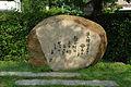 Takehisa Yumeji stone monument.jpg