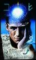 Tarot - Der Magier 1991.jpg