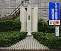 Tatarahama Battlefield.JPG