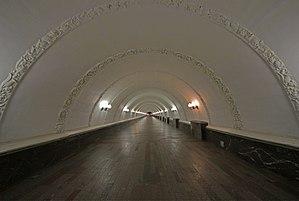 Teatralnaya (Moscow Metro)