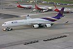 """Thai Airways International Airbus A340-642 HS-TNF """"Mae Hong Son"""" (21802936472).jpg"""