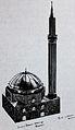 The 'Sinan' pasha mosque in Prizren(1615), silverworkers creation 1959.JPG