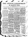 The Ceylon Government Gazette front page.jpg