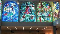 The Chagall Windows - Hadassah Medical Center 03.jpg