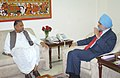 The Chief Minister of Uttar Pradesh, Shri Mulayam Singh Yadav calls on the Deputy Chairman Planning Commission, Shri Montek Singh Ahluwalia to finalize Annual Plan 2006-07 of the State, in New Delhi on December 22, 2005.jpg