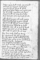The Devonshire Manuscript facsimile 27r LDev042.jpg