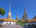 The Four Chedi of Wat Pho.jpg