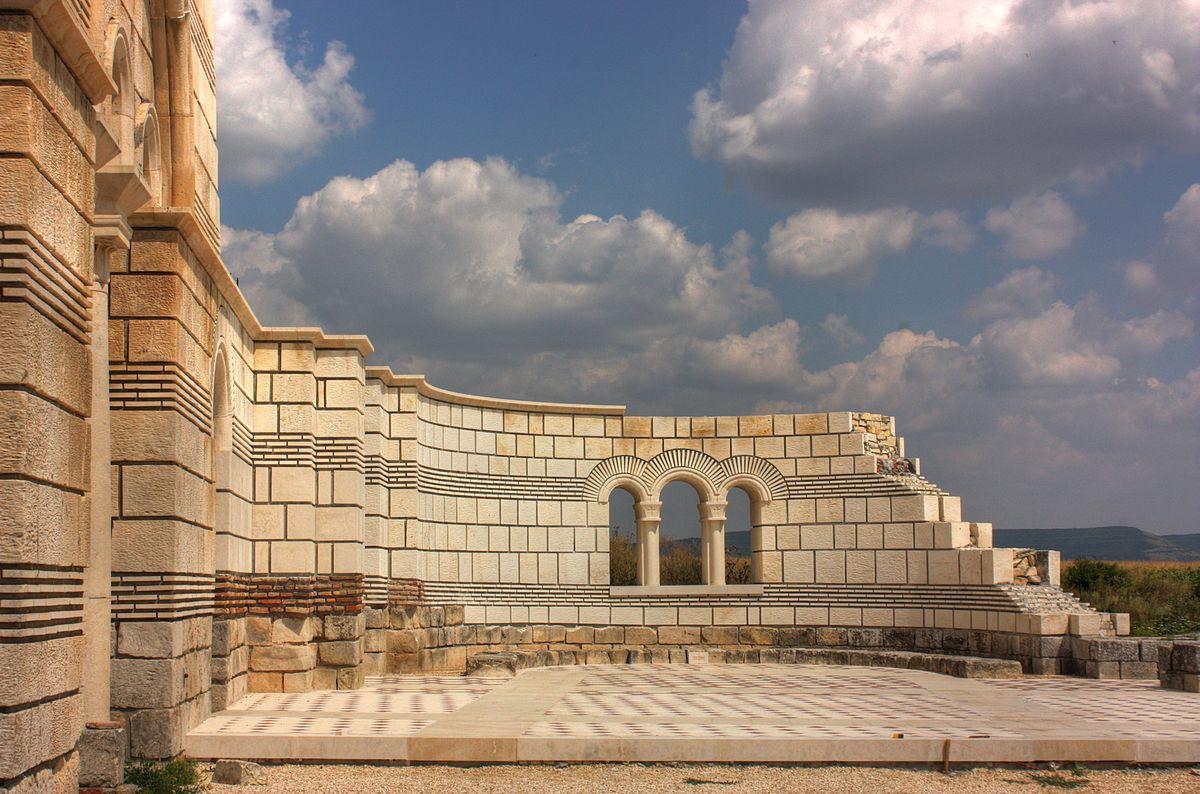 Большая базилика (Плиска)