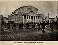 The Great State Theatre Moscow.jpg