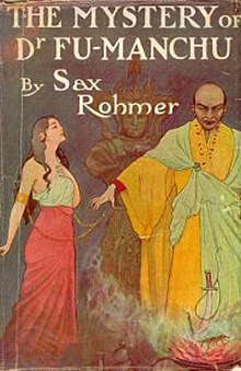 The Mystery of Dr. Fu-Manchu cover 1913.jpg