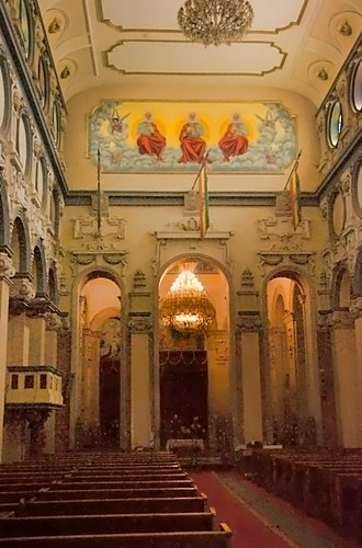 Holy Trinity Cathedral (Addis Ababa) - Interior of the cathedral