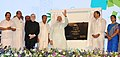 The Prime Minister, Shri Narendra Modi dedicating the Kochi Metro to the Nation, in Kerala (1).jpg