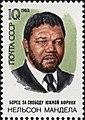 The Soviet Union 1988 CPA 5971 stamp (70th birth anniversary of Nelson Mandela, South African anti-apartheid revolutionary, political leader and philanthropist).jpg