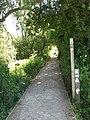 The Wherrymans Way - geograph.org.uk - 1335042.jpg