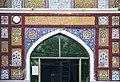 The main entrance to Dai Anga Mosque prayer hall.jpg